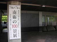 1778_1.jpg